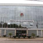 IMG-1-concurso-PREFEITURA-GUARATINGUETÁ-150x150
