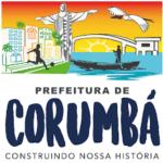 IMG-1-concurso-Prefeitura-Corumbá-150x150