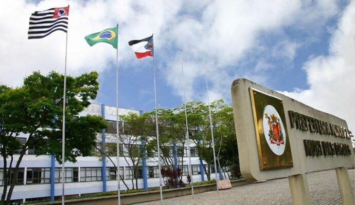 IMG-2-Prefeitura-Mogi-das-Cruzes-concurso-publico